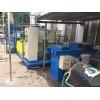 研磨超声波废水循环回用处理设备
