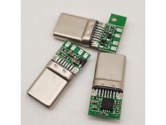 Type-c 麥克風公頭 帶芯片音頻輸入 直播K歌專用插頭