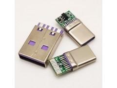 Type-c全兼容公頭PD大電流快充插頭五芯焊線帶IC 芯片