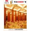 揭阳餐厅移动隔断,活动隔断,折叠隔断,折叠门,滑轨门厂家