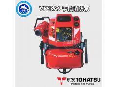 日本东发VF53AS消防泵