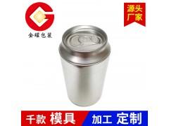 厂家订制 可乐存钱罐 礼品罐 毛巾铁罐 T恤铁罐包装