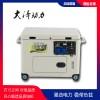 小型15KW靜音柴油發電機