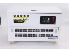 民用12KW靜音發電機|備用應急汽油發電機