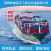 海运出口日本亚马逊优势货代物流双清到门