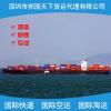 广州机器设备海运到澳大利亚 机器设备出口到澳大利亚