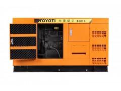 大澤30KW發電機 動力款發電機