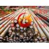 厂家直销台州3Cr13Mo不锈钢现货 宝钢3Cr13Mo价格