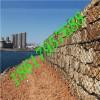 大型石笼网厂家批发、石笼网制造商、石笼网多少钱