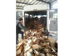 档案资料销毁公司废弃商业合同销毁废弃纸张耗材销毁处理