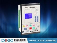 DZBB-220微机消谐装置