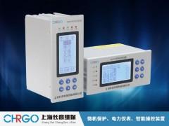 JD-5B微机发电机差动保护装置