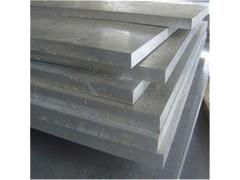 2024耐高温铝板  中厚铝板可切割零售