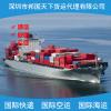 越南海运专线、泰国海运专线、韩国海运专线
