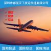 中国欧洲FBA亚马逊整柜拼箱物流专线