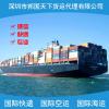 上海到加拿大FBA整柜加拿大FBA拼箱