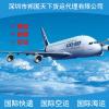 亚马逊fba头程,国际快递,国际海运,国际空运