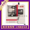 南京埃牧特 数控立车厂家 凯恩帝数控系统 铣削平面汽车轮毂