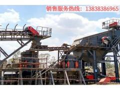 重晶石洗矿机械,重晶石脱泥机,洗重晶石生产线设备