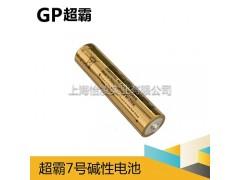 手持额温计用电池 GP超霸七号电池AAA碱性电池LR03