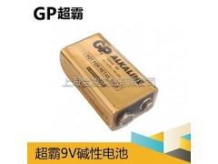 火灾报警仪器用gp9v层叠电池超霸GN1604A碱性电池