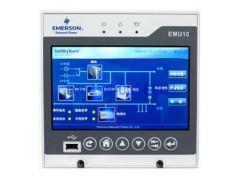 艾默生EMU10监控模块