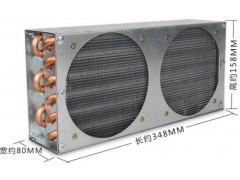 厂家定制非标3HP高效环保空调冷凝器铜管翅片式冷凝器价格优惠