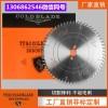 厂家硬质合金圆锯片455*4.2*30*100T双头机锯片
