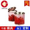 厂家供应PVC塑料包装罐 透明糖果罐