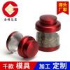 厂家定制马口铁茶叶罐 茶叶罐 茶叶透明包装罐