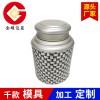 现货茶叶罐 马口铁圆罐 500g 高档复古 125mm