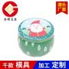 厂家定做 圆形铁罐  欧式创意 diy香薰大肚蜡烛罐
