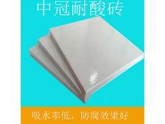 天津耐酸磚耐酸瓷磚耐酸膠泥生產廠家/耐酸膠泥價格6