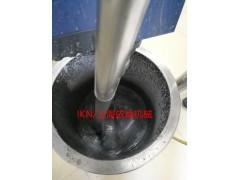 氢气燃料电池的铂碳催化剂的解决处理方法,贵金属催化剂分散机