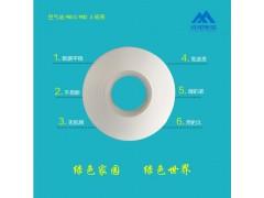 先河空气站专用大气纸带PM2.5PM10自动监测纸带