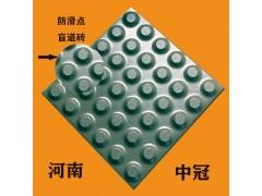 20mm厚黄灰绿色盲道砖 宁夏灵武市厂家支持定制多种尺寸6