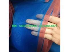 乙烯窗纱网 晒米网 16目裹边乙烯纱网出口泰国缅甸