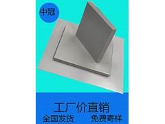 焦作耐酸磚報價/河南中冠防滑陶瓷耐酸磚質量6