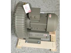 氣浮裁床用高壓鼓風機 漩渦風泵 高壓鼓風機