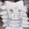 深圳東莞惠州廠家直銷硼砂量大優惠國標95含量輔助原料硼砂批發