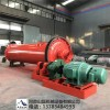 喀什1500選礦球磨機制砂機大齒圈小齒輪配件加工廠家