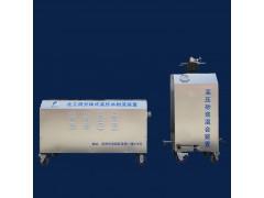 高壓水刀切割金屬 化工用便攜式水切割設備