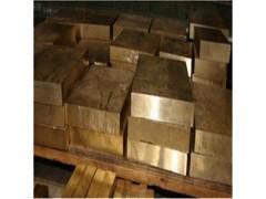 H59优质黄铜板  中厚黄铜板可切割零售