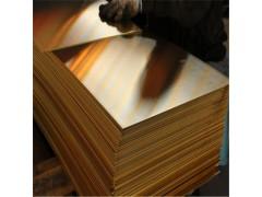 H62易切削黄铜板  冲压用黄铜板塑性好