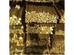 H62易车黄铜棒生产厂家