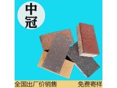 紅色園林透水磚人行道灰色透水磚 江西九江透水磚顏色多樣6