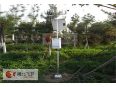 FM-TS土壤墑情氣候觀測儀