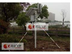FM- WYL 无线遥测雨量监测站
