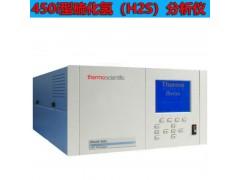 赛默飞450 i型H2S-SO2分析仪H2S在线监测仪