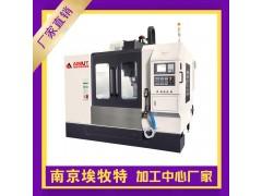 復合加工中心 四軸五軸聯動CNC模具加工中心650價格